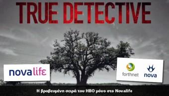 NOVA_TRUE_DETECTIVE_22_10_slide