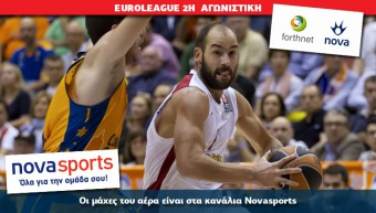 NOVE_EUROLEAGUE_2I_22_10_slide