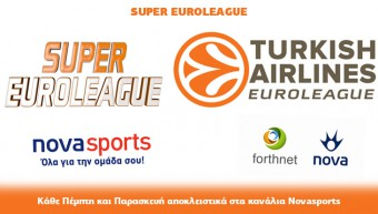 SUPER_EUROLEAGUE_30_10_slide