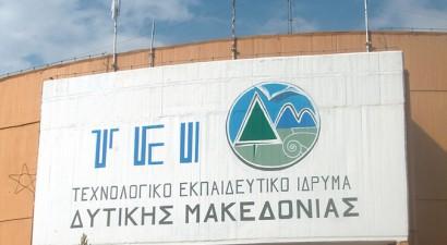Μνημόνιο συνεργασίας Ιδρύματος Βουλής-ΤΕΙ Δυτικής Μακεδονίας