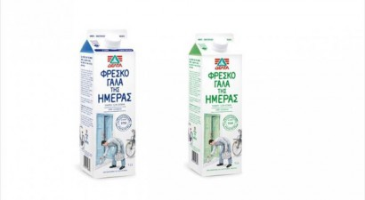 """ΔΕΛΤΑ: «Οι καταναλωτές αγκάλιασαν το """"Φρέσκο Γάλα της Ημέρας""""»"""