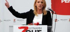 «Πολιτική αποκλεισμών για προφανή μικροκομματικά οφέλη»