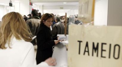 Αντισυνταγματική η παράταση του χρόνου παραγραφής φορολογικών αξιώσεων του Δημοσίου