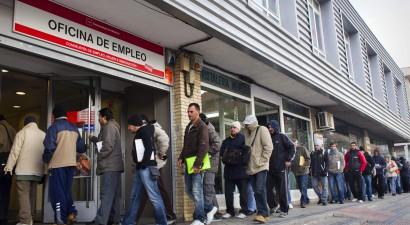 Μειώθηκε η ανεργία στην Ισπανία