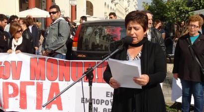 Πέντε μήνες φυλακή με αναστολή σε πρώην βουλευτίνα του ΚΚΕ