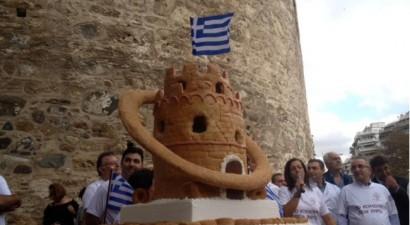 Κουλούρι γίγας πρώτα στη Θεσσαλονίκη και τώρα στην Αμφίπολη