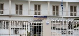 Ενίσχυση της Π.Ε. Πειραιά στις φυλακές Κορυδαλλού