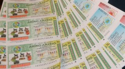 Μετά τον Πατρινό, Ηρακλειώτης κέρδισε 300.000 ευρώ στο Λαϊκό Λαχείο