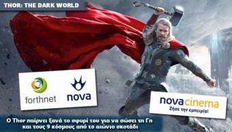 nova_THOR_18_10_slide