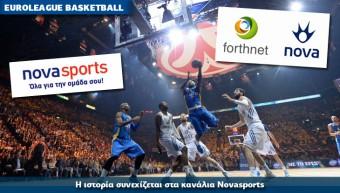 nova_euroleague_syrigos_slide