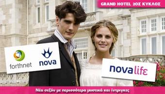 nova_grand_hotel_15_10_slide