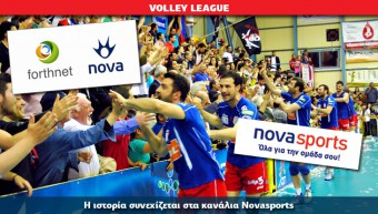 nova_volleyleague_27_10_slide1