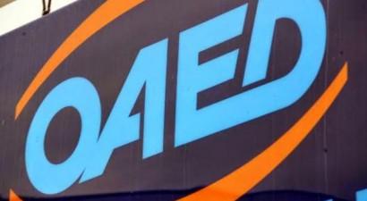 ΟΑΕΔ: Νέο πρόγραμμα για ανέργους