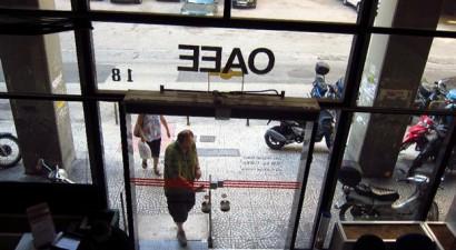 Αθωώθηκε επιχειρηματίας για μη έγκαιρη καταβολή οφειλών προς τον ΟΑΕΕ