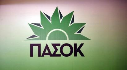Χάθηκε το brand name του ΠΑΣΟΚ
