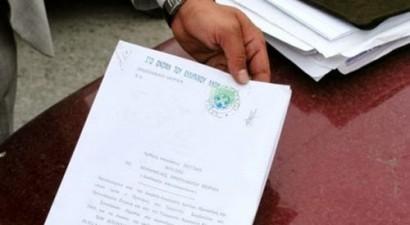 Έκδοση διαταγής πληρωμής κατά του Δημόσιου προβλέπει ν/σ του υπ. Δικαιοσύνης