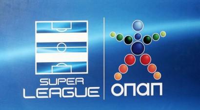 Super League… με σουρεαλιστικό φόντο!