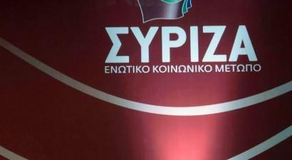 Η συνέχεια επί της οθόνης του ΣΥΡΙΖΑ