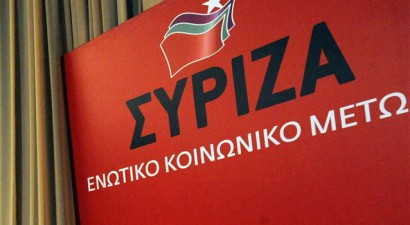 Τα «ναι» και τα όχι» του ΣΥΡΙΖΑ