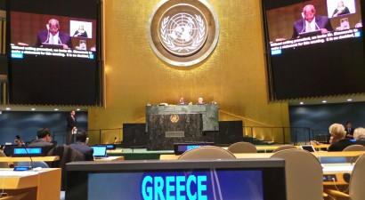 Στη Γενική Συνέλευση του ΟΗΕ ο Ολυμπιακός