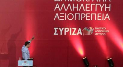 ΣΥΡΙΖΑ: Η κυβέρνηση ακυρώνει κάθε αναπτυξιακή προοπτική