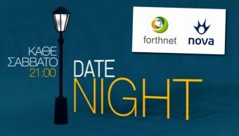 NOVA_DATE_NIGHT_14_11_slide