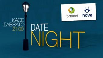 NOVA_DATE_NIGHT_21_11_slide
