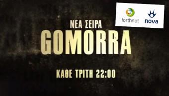 NOVA_GOMORA_17_11_slide