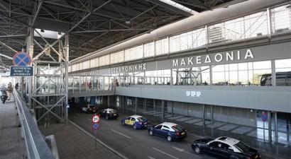 Μεγάλες καθυστερήσεις στις πύλες εξόδου του αεροδρομίου «Μακεδονία»