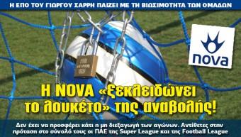 athlitiko_NOVA_18_11_slide