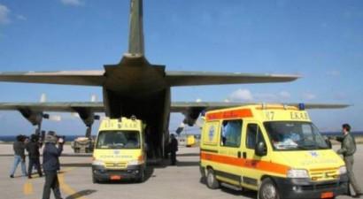 Mε C-130 μεταφέρθηκε στη Βρετανία 29χρονη με σκληρυντική περιτονίτιδα