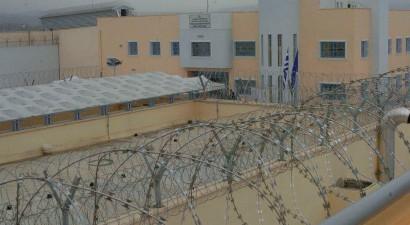 Φτιάχνουν ειδικό Α.Τ. που θα… φυλάει τις φυλακές ασφαλείας Δομοκού
