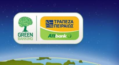 Η Τράπεζα Πειραιώς στην Building Green Expo 2014