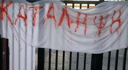 Συνδρομή Σαμαρά για τις καταλήψεις στα σχολεία ζητούν γονείς φοιτητών
