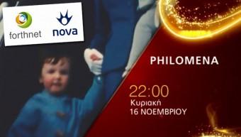 nova_PHILOMENA_16_11_slide