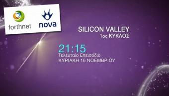 nova_SILICON_VALLEY_LAST_EPIS8_16_11_slide