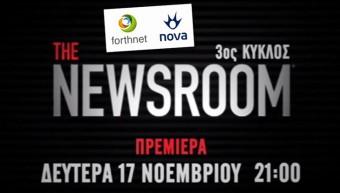 nova_THE_NEWSROOM3_16_11_slide