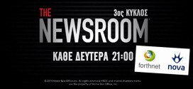 The Newsroom 3ος Κύκλος – Φινάλε