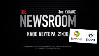 nova_newsroom_3os_23_11_slide