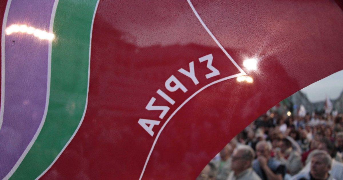 Η στρατηγική ανάπτυξης στη συνεδρίαση του ΠΣ του ΣΥΡΙΖΑ