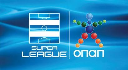 Το πρόγραμμα της 12ης αγωνιστικής της Super League