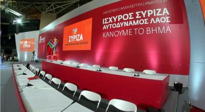 """ΣΥΡΙΖΑ: Ανακοίνωση για τον """"πόλεμο"""" στο ποδόσφαιρο!"""
