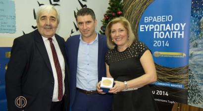 Στη Σχολή Τυφλών Θεσσαλονίκης το βραβείο του Ευρωπαίου Πολίτη
