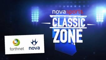NOVA_CLASIC_ZONE__slide