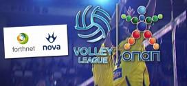 Volley League 9η Αγωνιστική