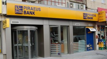 Τράπεζα Πειραιώς: Στρατηγική συμφωνία με την KOHLBERG KRAVIS ROBERTS