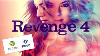 revenge 4 slide