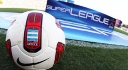 Φουλ… πρόγραμμα από τη Super League
