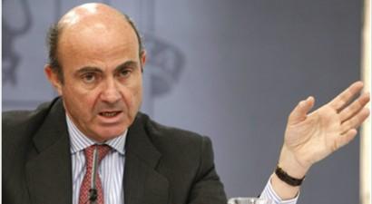 """""""Η Ελλάδα πρέπει να συνεχίσει με τη χρηματοδοτική στήριξη της Ευρωζώνης"""""""