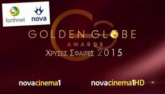 nova_golden_globes_10_01_slide